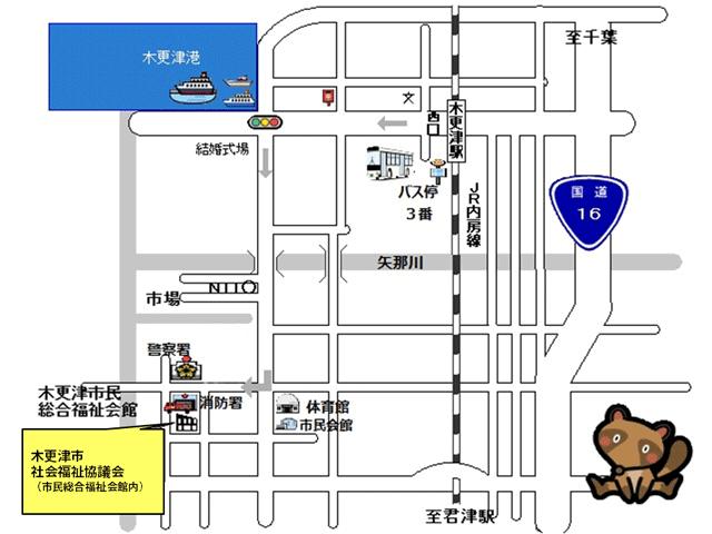 木更津市民総合福祉会館の地図